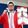 2018年広島東洋カープ契約更改まとめ