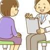 今年の健康診断の結果