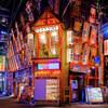 【184日目】ビットコイン取引は日本が世界一!!