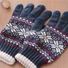 【楽天ポチ報告】 スマホ対応手袋を購入♪