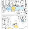 第87回 時平さんと道真さん の巻(その1)