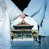 長野【善光寺大勧進】7月 仏前結婚式相談会