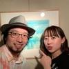 永田ジョージとStay Tuned!LIVE