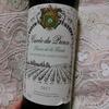【安くて美味しいワイン】500円台ワイン・キュベ デュ プリンス白~鋭利な辛口レベル2:日本刀の如し切味