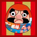 Keizoku2019の資格取得のためのブログ