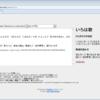 MarkdownをHTMLへ変換する