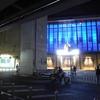 【変わりゆく・甲子園球場の今】(2020年5月2日)/ 青色ライトアップが示す、医療従事者への感謝の意