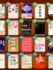2019年の年間ベスト本10冊:マーケ、経営書籍を中心に