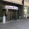 旅の羅針盤:Hilton cologneに泊まってみました。