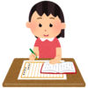 小学校の宿題 読書感想文の書き方って習ってるの?!