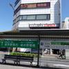 美しき地名 第121弾-2 「染井野-1(佐倉市)」