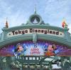 東京ディズニーランドの様子(2018年4月15日 短時間)
