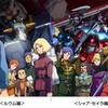 ガンダム切手シリーズ第一弾<THE ORIGIN シャア・セイラ編>が受付開始|JP日本郵便