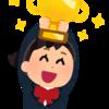 【ご報告】医学ゴロ選手権で決勝進出できました!!!!