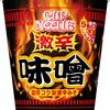 2019.05.07 日清食品 新発売のご案内 「カップヌードル 激辛味噌 ビッグ」(5月13日発売)
