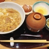 羽田空港にある「うちのたまご」のメニューを最近全て食べ尽くした