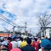 第31回 三田国際マスターズマラソン(ハーフ)走った