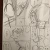 【漫画制作492日目】ネーム進捗その4