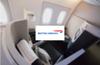 ブリティッシュ・エアウェイズのマイル「Aviosポイント」が貯まるおすすめクレジットカード