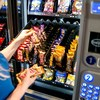 Used Vending Machines -Tips about Getting