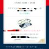 2/19 グラードンレイド廻り