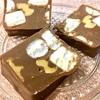 白金台『ショコラティエ・エリカ』のチョコレート「マ・ボンヌバー」にくじけた夫婦のダイエット。。。