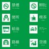 ユニバーサルデザインの明朝体「UD黎ミン」