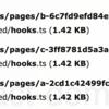 next.jsでのファイルチャンク最適化の一例