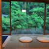 京都・美山荘宿泊記/そこは美の極地だった【京都紀行2】