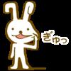 マンガ専用のサブブログ立ち上げました~!《お知らせ》