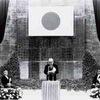 日本政府主催沖縄復帰記念式典