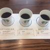 スタバのコーヒーセミナー「フードペアリング・チョコレート編」に行ったらスタバファンになっちゃいそう!