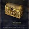 【封印された黄金の宝箱 -- 2】いよいよ宝箱開封★ & 金の鍵 入手方法!