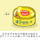 常備最高!サバ水煮缶の3つのダイエット効果と人気低糖質レシピ集!(厳選10品)