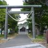 【御朱印なし】札幌市東区 丘珠神社