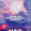 RISING SUN ROCK FESTIVAL 2019 in EZO を予習するためのYouTube&iTunes&spotify&soundcloud選