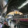 ドムンアン空港から、誰もオススメしないアクセス方法の鉄道に乗ったら、案外おもしろかったというお話。