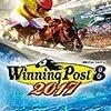 ウイニングポスト8 2015 プレイ日記 2002年