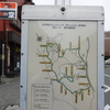 美しき地名 第50弾―7 月見ヶ丘バス停(町田市)