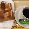ドトールコーヒー@新御徒町