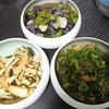 副菜3種、枝豆豆腐焼き、味噌汁
