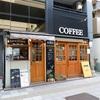 三軒茶屋「シロクマトーキョー」〜小さな小さなスペシャリティコーヒー専門店〜