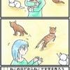 『ほら、ここにも猫』・第172話 「ねこ文字」