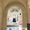 Dior展