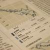 仮想通貨法案が施行されることで今後どんな展開が予想されるか?