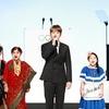 IOC総会開会式国歌斉唱  BaekHyun