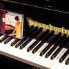 ピアニスト 伊藤曜子 CDジャケット @ ベーゼンドルファー東京