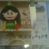 東京よりみちか Vol.21 N15 西ケ原 Nishigahara