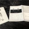 ネプリ同時配信企画 #ペーパーウェル01 に折本2種で参加しています