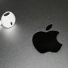 """Apple純正イヤホン""""EarPods""""を再評価する【こだわらないならこれ】"""